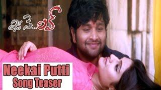 Ika Se Love Neekai Putti Song Teaser ||  Ravi, Deepthi || Madhu D || E3 Music