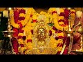 Sigandur Chowdeshwari Mahime  | Teaser 2 | Druva sarja