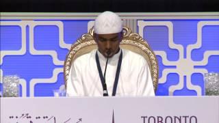 Ahmed Bashir Ahmed Aden 2016 TQC | 1438 أحمد بشير