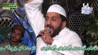 Iftikhar Ahmed Rizvi Best Naqabt in Mehfil E Naat 2017 By Faroogh E Naat