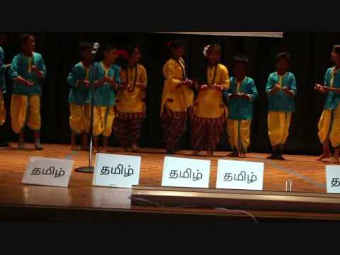 2017 Tamil Annual Day