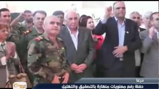 تقرير أمني سري .. كيف ينجو بشار الأسد من محاولات الإغتيال ؟!- هنا سوريا