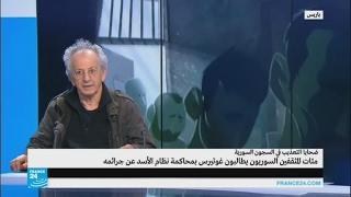 مئات المثقفين السوريون يطالبون غوتيرس بمحاكمة نظام اٍلأسد عن جرائمه