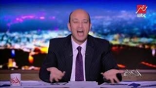 عمرو أديب يعلق على دعوة الرئيس السيسي المتكررة لأهمية تجديد الخطاب الديني