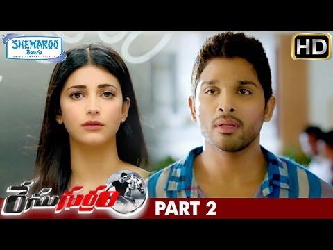 Race Gurram Telugu Full Movie   Allu Arjun   Shruti Haasan   Brahmanandam   Prakash Raj   Part 2