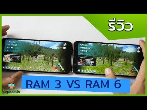 Xxx Mp4 รีวิว ASUS Zenfone Max Pro M1 ตัว RAM 6 GB ดีกว่าเดิมตรงไหน ทำไมต้องซื้อ 3gp Sex