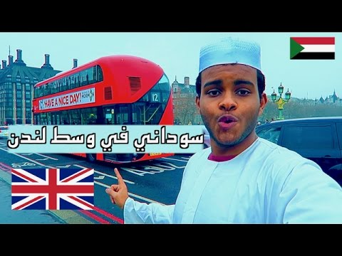 Xxx Mp4 Sudanese Dress In London سوداني بالجلابية السودانية في شوارع لندن 3gp Sex