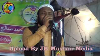 Dil Khairabadi Natiya Mushaira Malik Tola Mau 1-09-2016