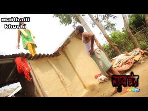 घुटरा के गर्लफ्रेंड  | MAITHILI कॉमेडी VIDEOS - NEW - HD