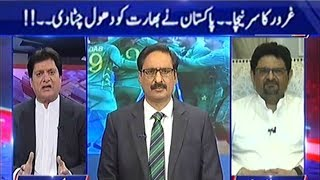 Kal Tak 19 June 2017 | Pakistan Thrashed India in Final - Express News