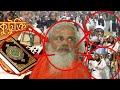 ইসলাম নিয়ে কুটুক্তি করে জনতার মারের মুখে চিশতী বাউল শামসুল হক News Bangla