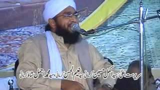 IMRAN AASI_PROGRAM IN HUJRA SHAH MUQEEM_03007169194