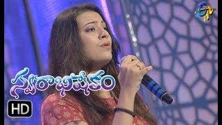 Naalo Oohalaku Song | Geetha Madhuri Performance | Swarabhishekam | 15th October 2017 | ETV  Telugu