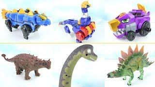 Real Dinosaurs Transformation Dinosaur Robot DinoCore! Ankylosaurus, Stegosaurus, Brachiosaurus Toys