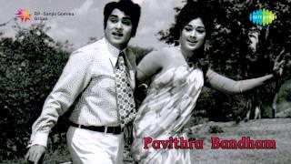 Pavithra Bandham   Pachcha Bottu song