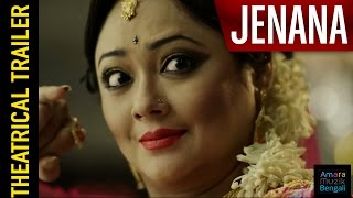 Jenana Bangla Movie || Official || Theatrical Trailer