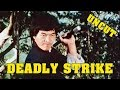 Download Video Wu Tang Collection - Deadly Strike (Uncut Full Length) 3GP MP4 FLV