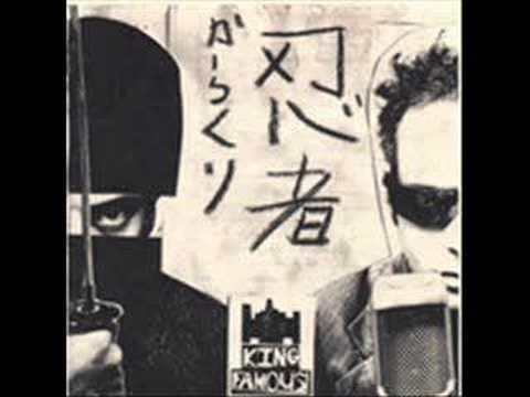 Ninja Karakuri by King Famous