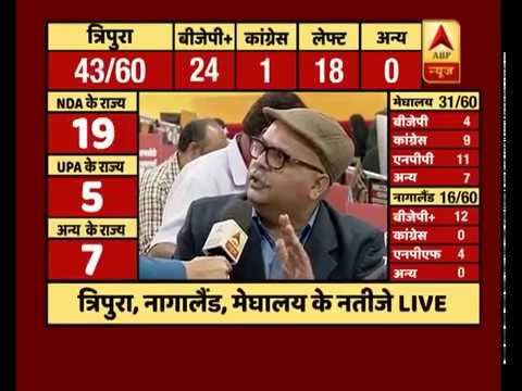 Xxx Mp4 North East Election Results Complete Coverage Of Early Trends In Tripura Meghalaya And Nagaland 3gp Sex
