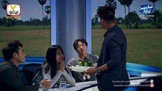 Cambodian Idol Season 3   Judge Audition Week 1   Intro