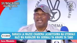 MWENYEKITI WA BARAZA LA WAZEE ASABABISHA ANGELA KAIRUKI KUHAMISHWA WIZARA