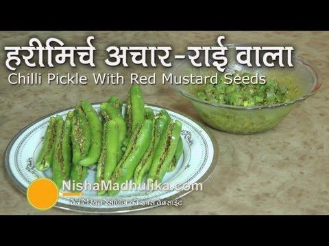 Green Chilli Pickle With Red Mustard Seeds | Hari Mirch ka Rai Wala Achar