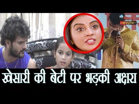 Xxx Mp4 Khesari Lal की बेटी से हारे Pawan Singh फूटा Akshara Singh का गुस्सा Bhojpuri Superstar Special 3gp Sex