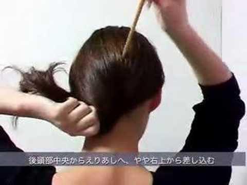 簪 かんざし kanzashi の� �い方 1