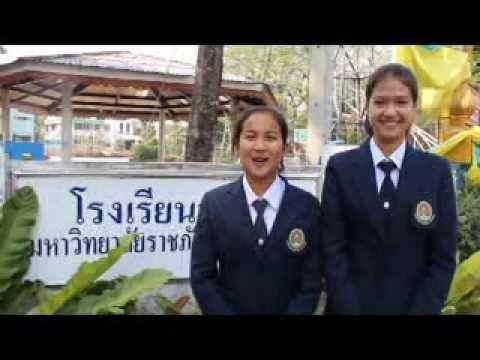 Presentation Rajabhat Maha Sarakham University Demonstration School