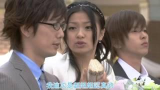 求婚大作戰   01 繁體中文HD