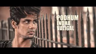 Adiye Azhage  - Tamil Album Song (Lyrical) | Samir Ahmed FL | Giri Prasad | Stanley Xavier