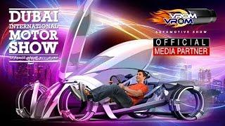 Dubai International Motorshow 2015 Teaser | معرض دبى الدولى 2015 الإعلان التشويقى