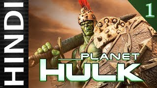 Planet Hulk Episode 1 | Marvel Comics in Hindi