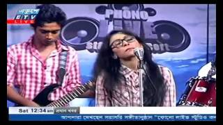 amar bondhu doyamoy Bangla folk Song Live performance 2016 by Turin Bangladeshi Idol