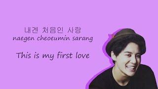 XIA(JUNSU_JYJ) How Can I Love You lyrics[HAN/ROM/ENG] l descendants of the sun태양의 후예 OST Part.10