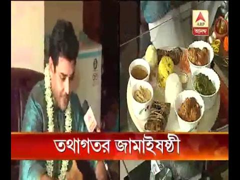 Xxx Mp4 Watch Debolina Dutta And Tathagata Celebrating 39Jamai Sasthi39 3gp Sex
