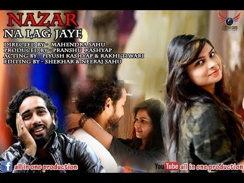Xxx Mp4 Nazar Na Lag Jaye Jaanam Piyush Kashyap And Rakhi Tiwari Bilaspur Cg 3gp Sex