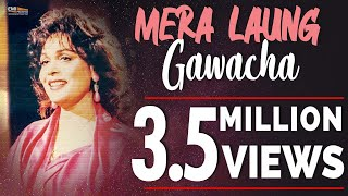Dulari | Mera Laung Gawacha (Original) | Musarrat Nazir Songs