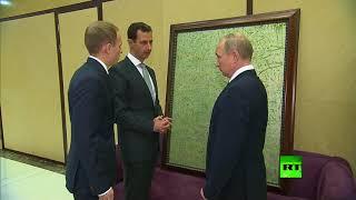 الأسد يهدي بوتين لوحة تذكارية
