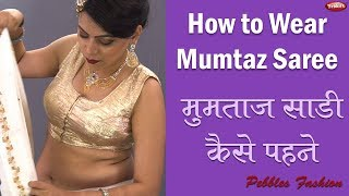 How to Wear Mumtaz Saree || Indian Draping Style || Easy & Fast Bollywood Saree || English Video