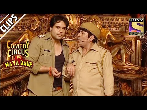 Xxx Mp4 Sudesh And Krishna As Policemen Comedy Circus Ka Naya Daur 3gp Sex