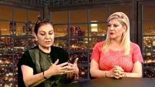 IRAN Women, سوزی خاتمی ـ فوژان زينی ـ شهلا سرشار « زنان ايرانی »؛