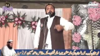2 naqabat Abid Hussain Qadri  Ham Who Log Han Jin Ka Rasool Zinda Ha ashraf colony 2016