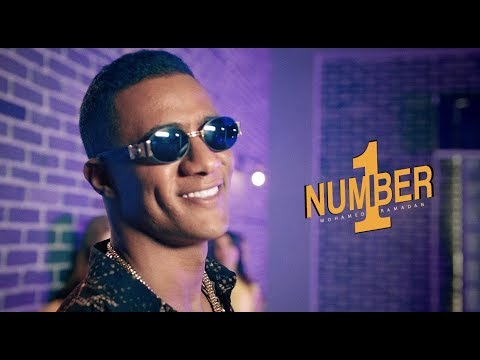 Xxx Mp4 Mohamed Ramadan NUMBER ONE Exclusive Music Video محمد رمضان نمبر وان 3gp Sex