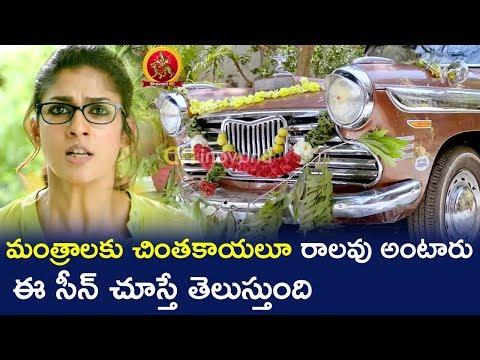 Xxx Mp4 Nayathara Father Doing Pooja For Their Car 2017 Telugu Movie Scenes Dora 3gp Sex