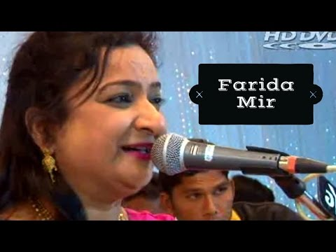 Xxx Mp4 Farida Mir Na Gujarati Bhajan Song Farida Mir Dayro At Bhalka 2017 3gp Sex