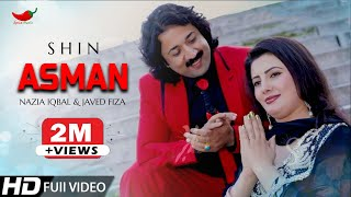 Nazia Iqbal, Javed Fiza - Sheen Asman Zare Zare
