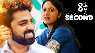 Malayalam Full Movie 2016 | Ettekaal Second | Govind Padmasurya, Miya |  English Subtitles