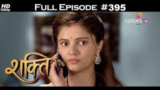 Shakti - 4th December 2017 - शक्ति - Full Episode