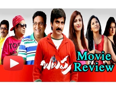 Xxx Mp4 Balupu Telugu Movie Review Ravi Teja Shruthi Hassan Anjali HD 3gp Sex